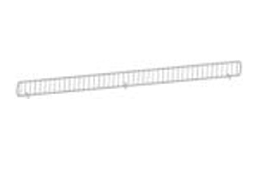 Hussman Fence Guard - White